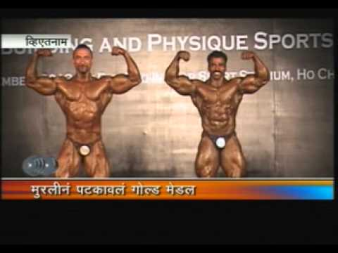 Mr Shiv Kumar Gold Medalist Of Asia Champion 2013 In ...