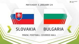 U17. Development Cup - 2019. Slovakia - Bulgaria