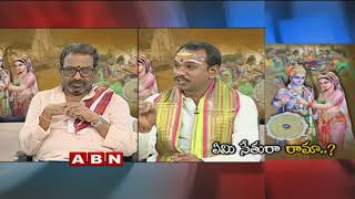 Special Discussion on Sri Rama Navami Controversy | Part 1