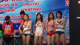 Laem Chabang Car Audio Show with Coyote Dancers 2015 File 03