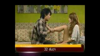 Spot Promo M Thai Movie 2013