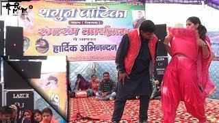 आजकल उषा जांगड़ा करने  लगी है ऐसे डांस स्टेजो पर  Haryanvi Dance 2018