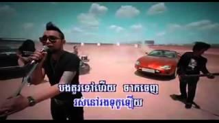 ស៊ូឃ្លាត(ភ្លេងសុទ្ធ)ច្រៀងខារ៉ាអូខេតាម youtube,khmer karaoke sing along.