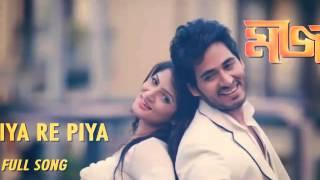 O Priya Re Priya (Kolkata Movie Song)