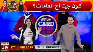 BOLWala Card Game Show | Mathira & Waqar Zaka | 17 June 2019 | BOL Entertainment
