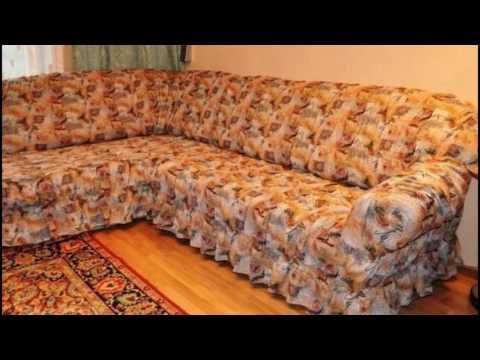 Покрывало для углового дивана сшить 67