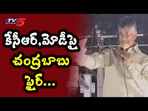 Chandrababu Fires On KCR And Modi | Chandrababu Road Show At Mallapur Cross Roads | TV5 News