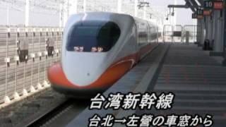 Çin'in İpek Yolu Projesine Japonya'dan Hamle Geldi