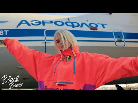 Леша Свик - Самолеты (Премьера трека 2018)