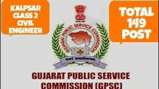 GPSC new requirement for civil engineer