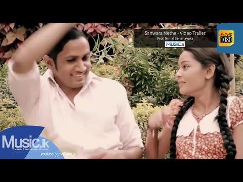 Sanwara Nethe - Video Trailer - Prof. Nimal Senanayaka