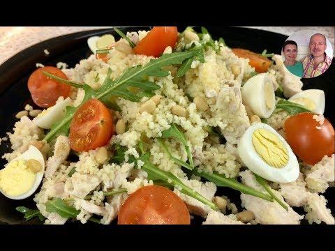 Салат «Кус-Кус» | 3 минуты и ужин ГОТОВ!