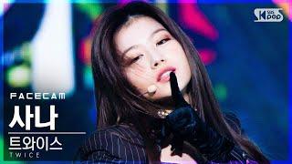 페이스캠4K 트와이스 사나 'I CAN'T STOP ME' TWICE SANA FaceCam│@SBS Inkigayo_2020.11.08.