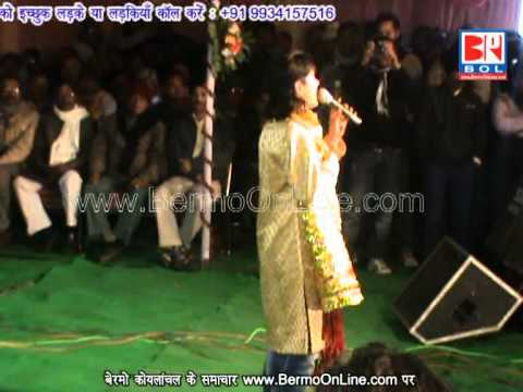 02 02 2012   Kallu Musical Night   Part 1   Sri Laxmi Narayan Yagya, Kurpaniya   Bermo Koylanchal video