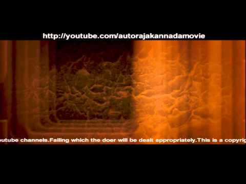 Auto Raja Kannada Movie - Auto Super Stars video