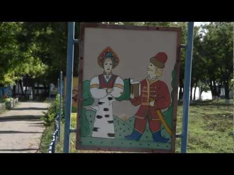 Ukraine's Forgotten Children (BBC4 documentary) HD