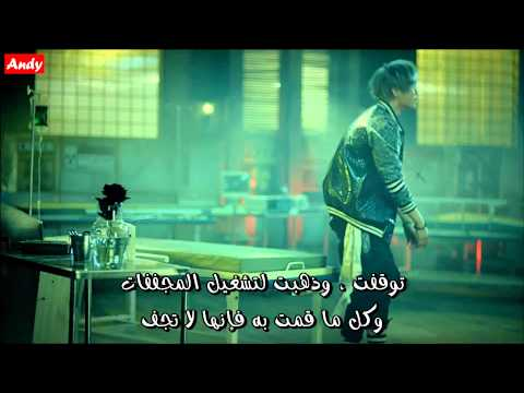 B.a.p - (rain Sound) Mv [hd] Arabic Sub video