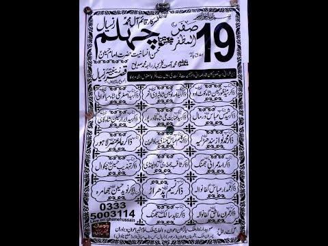 Live Majlis 19 Safar 2019 Ransial