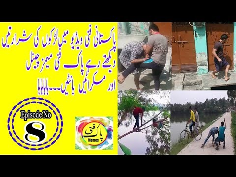 BEST PAKISTANI FUNNY MEMES CLIPS VIDEO Compilation 2018 (TRY NOT TO LAUGH CHALLENGE) VOL-8