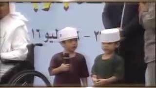 download lagu Masyita Hafizah Cilik Mendapat Hadiah Haji gratis