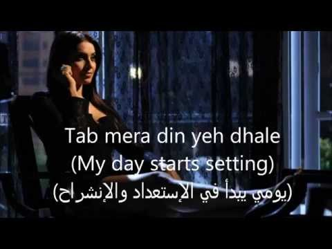 Deewana Kar Raha Hai-Song Lyrics (English subtitels+مترجمة للعربية)...