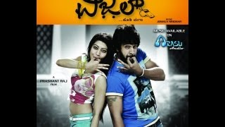 Whistle Kannada Movie Trailer - Chiranjeevi Sarja and Praneetha