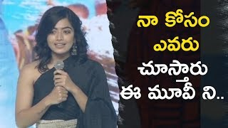 Rashmika Mandanna Cute Speech @ Devadas Audio Launch @ Akkineni Nagarjuna, Nani