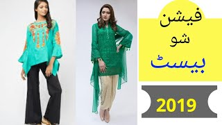 beautiful gorgeous dresses 2019 summer collection