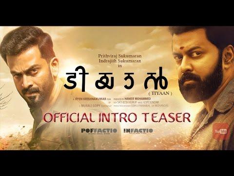 TIYAAN - Official Teaser | Prithviraj | Indrajith | Murali Gopy