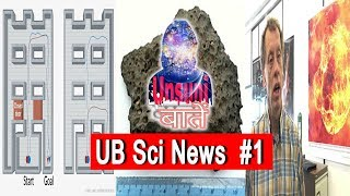 Science News #2 - New Theory about Stars, Australia New Space Agency, AI Grow own navigation sytem
