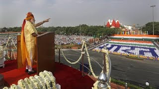 PM Modi's Independence Day Speech | సెప్టెంబరు 25 నుంచి ఆయుష్మాన్ భారత్.. - Watch Exclusive