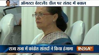 VVIP Chopper Scam: Controversy Erupts in Rajya Sabha Over AgustaWestland Deal