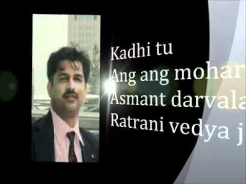 Kadhi Tu Karaoke- Mumabi -pune- Mumbai.flv video