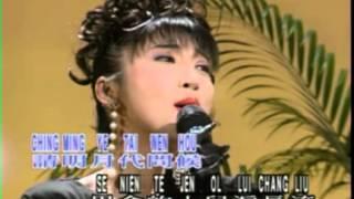 陈思安 - 明月千里寄相思 Ming Yue Qian Li Ji Xiang Si - Chen Si An