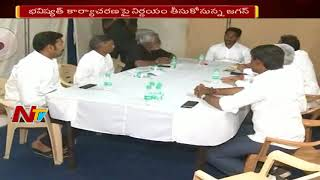 YSRCP Cheif Jagan Mohan Reddy To Meet All YCP Leaders Over Future Plans || AP Special Status