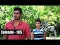Sidu | Episode 185 21st April 2017