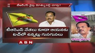 మోత్కుపల్లి కారెక్కుతారా ? | TTDP Leader Motkupalli Narasimhulu To Join TRS ?