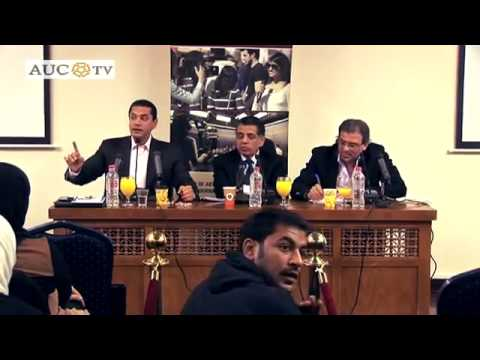 Tahrir Dialogue 37: Freedoms in Egypt: Between constitution & reality