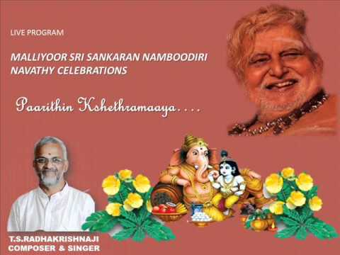 Parithin Kshethramaya....guruvayoorappan Song T.s.radhakrishnaji video