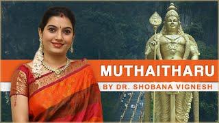 Muthaitharu- Thiruppugazh