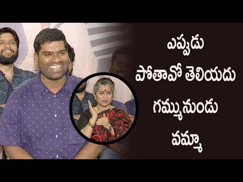 Bithiri Sathi Funny Punches On Annapurnamma | Paper Boy successmeet