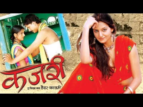 kajri - a Virgin Gets Exploited  I Arpita Singh I Hyder Kazmi video