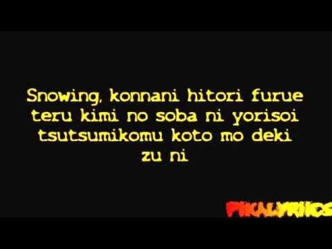Fail tail opening snow fairy lyrics