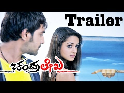 Chandralekha Kannada Movie Theatrical Trailer - Chiranjeevi Sarja,saanvi video