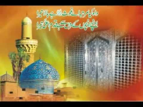 Ya Ghous Pak Hit Qawali Part 1 - Youtube.flv video