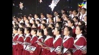 hợp xướng no 1 Đêm ánh sáng - ca đoàn GX Chánh tòa Xuân Lộc