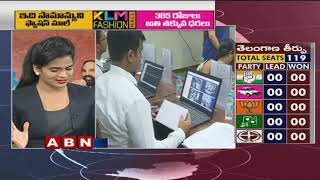 Special Discussion on Telangana Election Results - TRS Vs Prajakutami - Part 2  - netivaarthalu.com