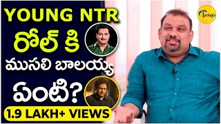 Kathi Mahesh Sensational Comments on Balakrishna about his role in NTR Biopic    TambolaTV