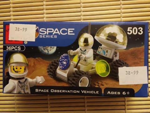 Конструктор Brick Space series 503 Луноход