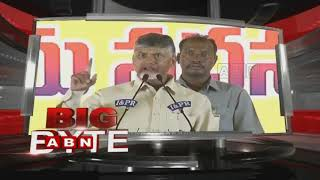 CM Chandrababu Naidu Shocking Comments on Pawan Kalyan ,KCR |  Big Byte